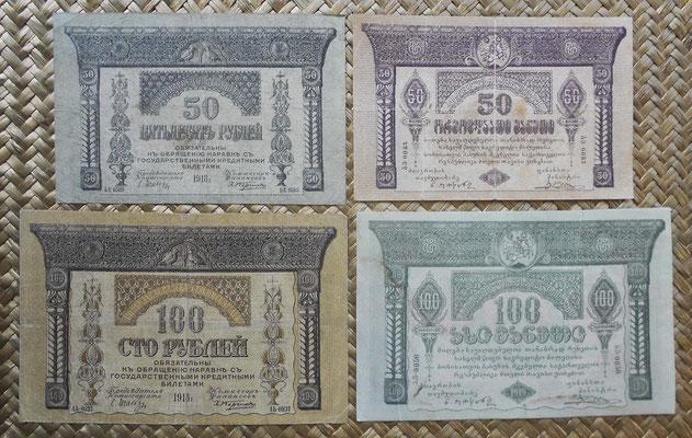Transcaucasia 50-100 rublos 1918 vs. Georgia 50-100 rublos 1919 anversos