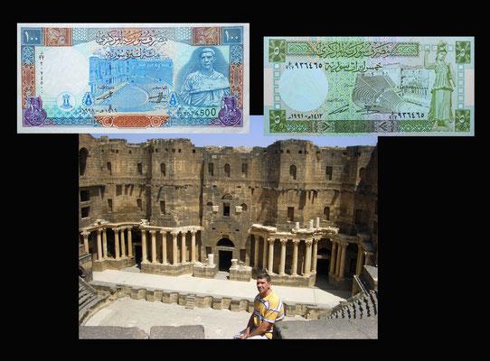 El Templo Romano de Bosra en las 100 libras de 1998 y 5 libras de 1991
