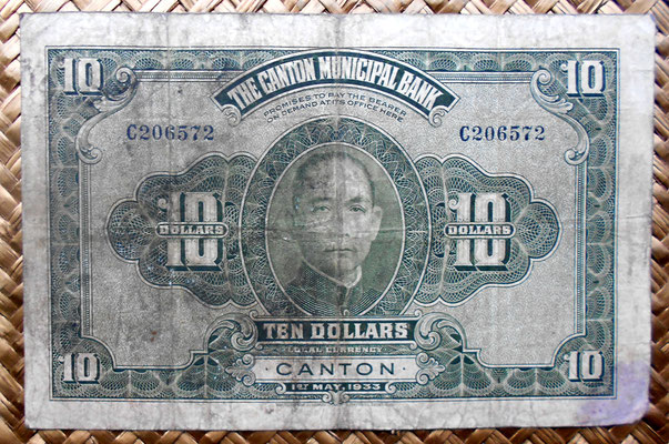 China 10 dollars Canton Municipal Bank 1933 (pick S2280c) reverso