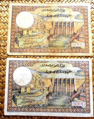 Marruecos 5000 francos 1953 vs resello 50 dirhams reverso