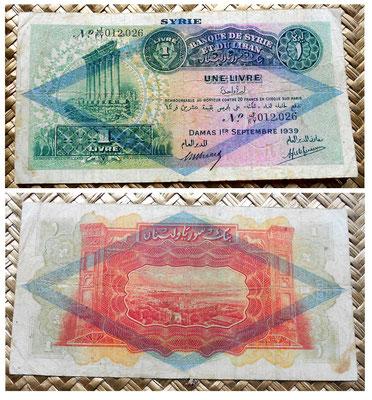 Siria 1 libra 1939 resello rombo tipo  E
