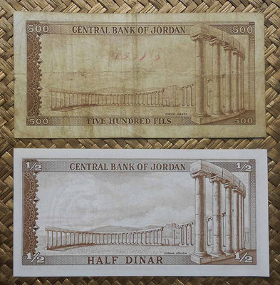 Jordania 500 fils 1965 vs. 0.5 dinar 1973 reversos
