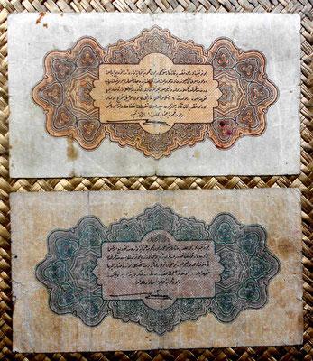Imperio Otomano 1 libra turca 1916 Ley 4 February AH0332 vs. Ley 6 August AH1332 reversos