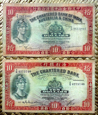 Hong Kong 10 dollars The Chartered Bank of Australia, India & China 1948 vs. 10 dollars The Chartered Bank 1956 anversos
