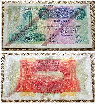 Siria 1 libra 1939 resello doble diagonal tipo B