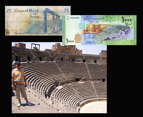 El Templo Romano de Bosra en las 1000 libras de 2013 y 25 libras de 1973