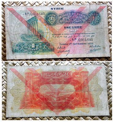 Siria 1 libra 1939 resello doble galón tipo D