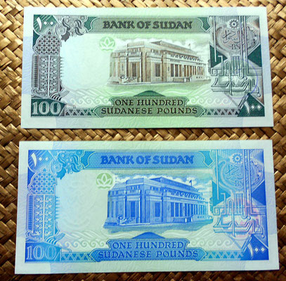 Sudan 100 pounds sudaneses 1989 vs. 1991 reversos