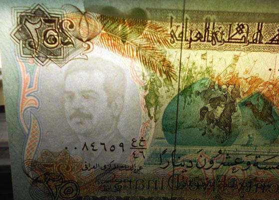 Irak 25 dinares 1986 marca de agua