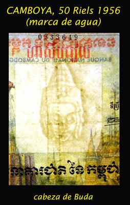 Camboya, 50 riels 1956 marca de agua
