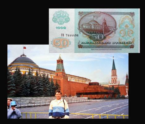 50 rublos 1991 desde la TORRE SENATSKAIA y el SENADO