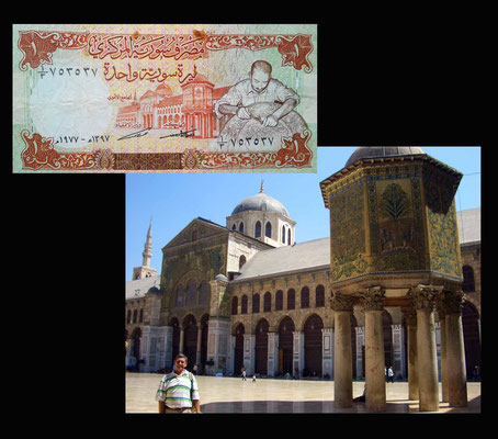 1 libra Siria desde Cupula del Tesoro Mezquita Omeya en Damasco