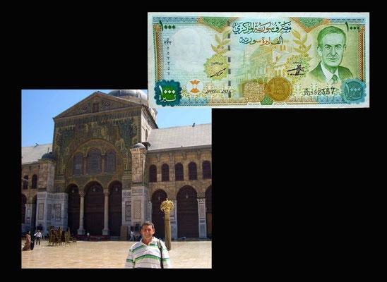 1000 libras Siria desde patio Mezquita Omeya en Damasco