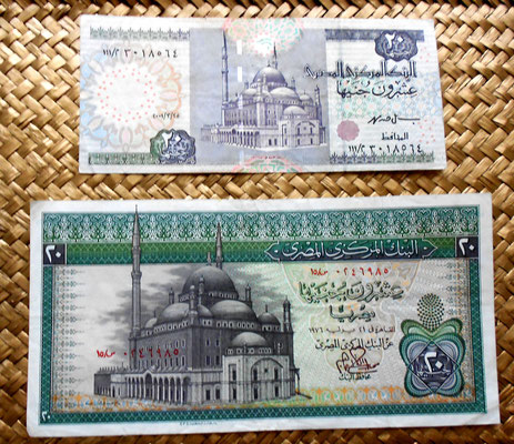 Egipto 20 pounds 1976 vs. 20 pounds 1988 anverso