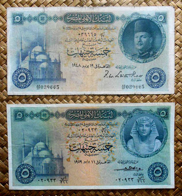 Egipto 5 pounds 1952 vs 5 pounds 1959 anversos