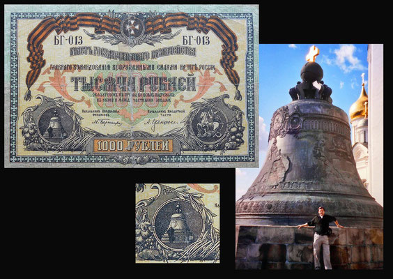 1000 rublos 1919 desde la CAMPANA ZARINA