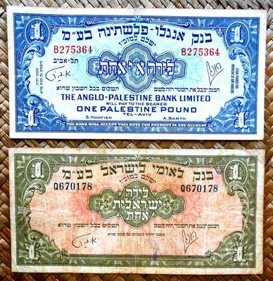 Israel 1 libra palestina 1948 vs. 1 libra israeli 1952 anversos