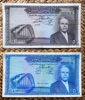 Túnez, 5 dinares 1958 vs. 5 dinares 1962 anversos