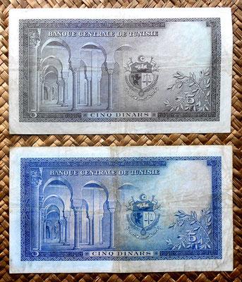 Túnez, 5 dinares 1958 vs. 5 dinares 1962 reversos
