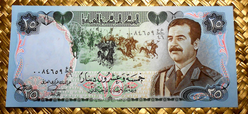 Irak 25 dinares 1986 anverso