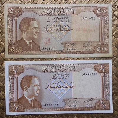 Jordania 500 fils 1965 vs. 0.5 dinar 1973 anversos