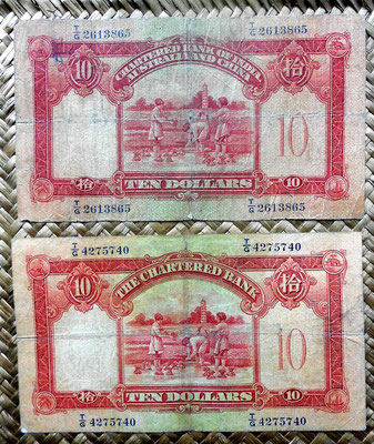 Hong Kong 10 dollars The Chartered Bank of Australia, India & China 1948 vs. 10 dollars The Chartered Bank 1956 reversos