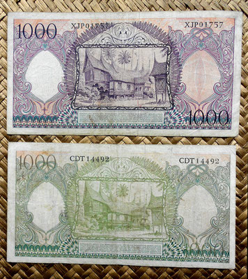 Indonesia 1000 rupias 1961 vs. 1965 reversos