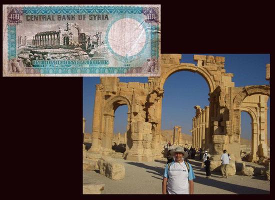 100 libras Siria desde Palmira Via Columnada
