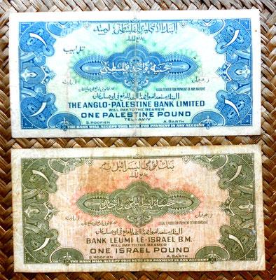 Israel 1 libra palestina 1948 vs. 1 libra israeli 1952 reversos