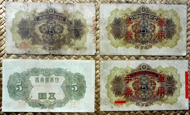 Japón 5 yen 1930 vs. 5 yen 1943 vs. China ocupación japonesa 5 yen 1938 vs. 1940 reversos