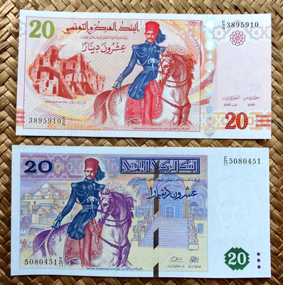 Túnez 20 dinares 2011 vs 1992 anverso
