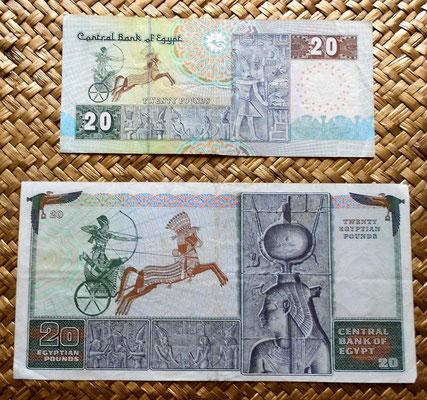 Egipto 20 pounds 1976 vs. 20 pounds 1988 reverso
