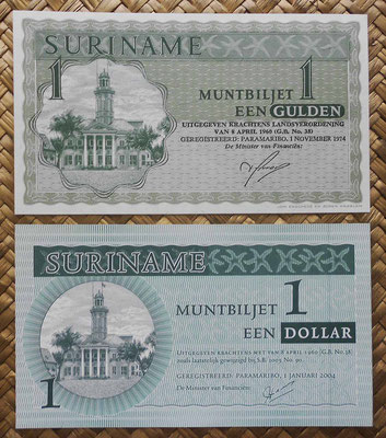 Surinam 1 gulden 1974 vs. 1 dollar 2004 anversos