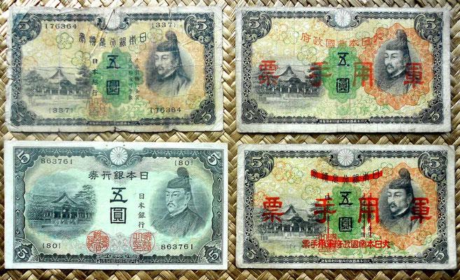Japón 5 yen 1930 vs. 5 yen 1943 vs. China ocupación japonesa 5 yen 1938 vs. 1940 anversos