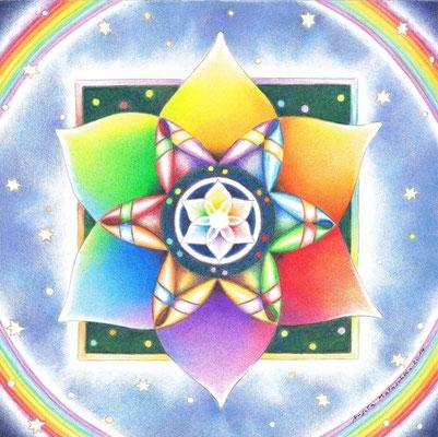 Rainbow Dawn - Farbstifte - 2014 (siehe Aktuelles / mein Artikel in Ann Kullberg's Colored Pencil Magazine 2014)
