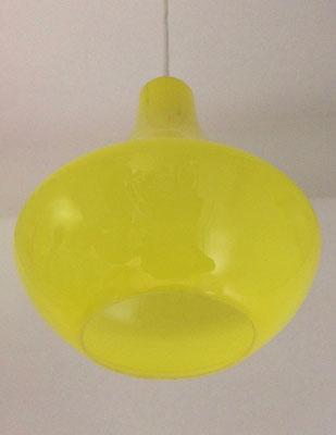Handarbeit, hergestellt aus Opalglas welches in gelb überfangen ist!