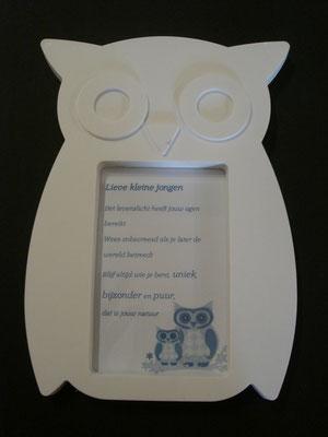Gedicht baby jongen in uilenlijst € 9,95