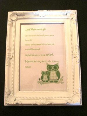 Gedicht baby in lijst € 9,95