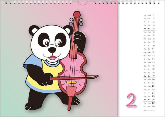Music Gift 2019 … Music Calendars!