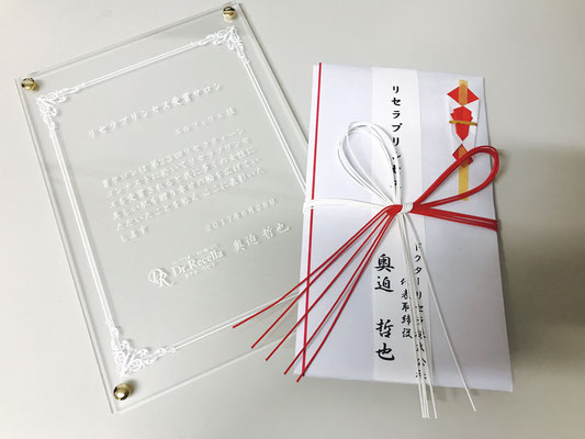 九州大会で、リセラプリンセスを受賞しました☆