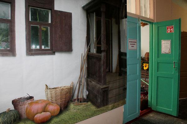 Вход в музей истории быта донских казаков