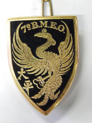 7 BMEO   DPN 43Rdép    prix : 50 euros