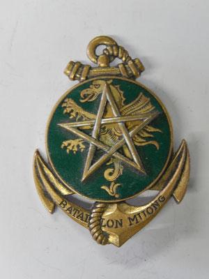 bataillon muong   DPN 43ROMdép    Prix : 45 euros