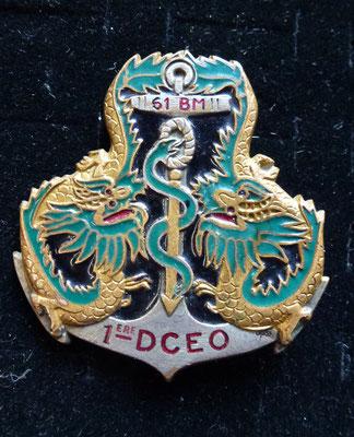 insigne 61 bataillon médical, dos avec pastille poinçonné trés bon état Prix :250 euros