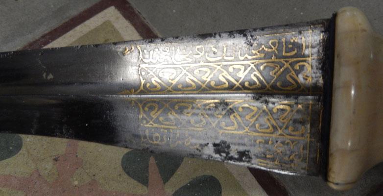 lame khanjar