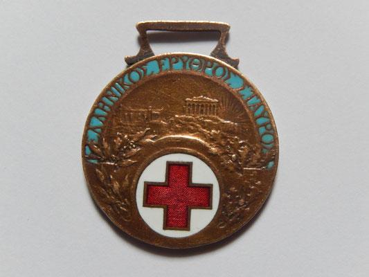 Croix rouge Grecque première guerre des balkans 1912-1913.   Prix : 300 euros