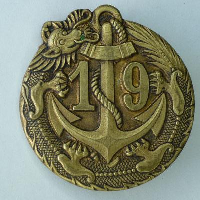 19ème régiment mixte d'infanterie coloniale fab: drago Paris G1168 Prix:65 euros