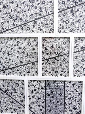 RuneMields, Turmbau zu Babel... aus willkürlchen Buchstaben