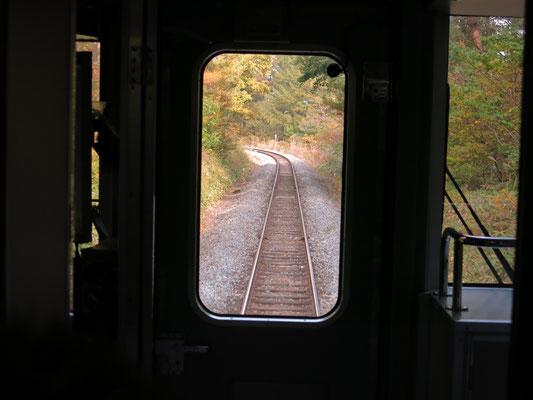 Koumi Line, 2012