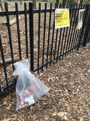 ゴミ 戦利品 早めに片付けないとゴミがゴミを呼ぶ